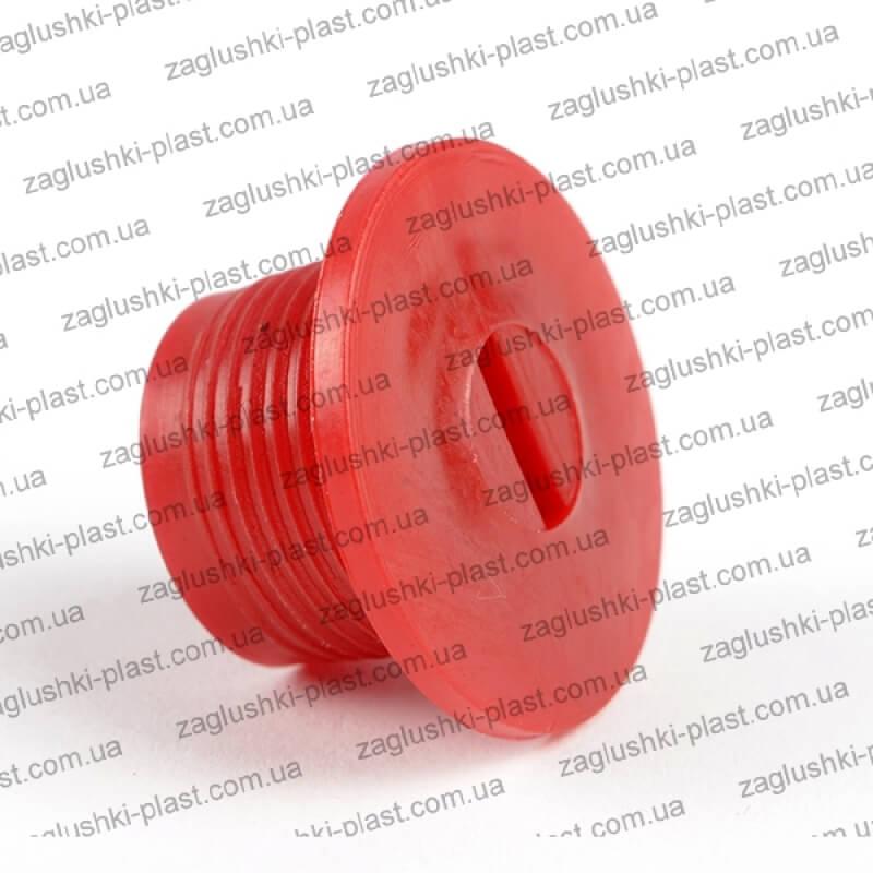 Заглушка резьбовая внутренняя М22 на 1,5 простая