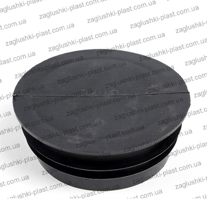 Заглушка круглая внутренняя защитная 117